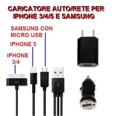 Kit 3 in 1 ricarica batteria universale auto e rete per iPhone 3-4-5 e Samsung